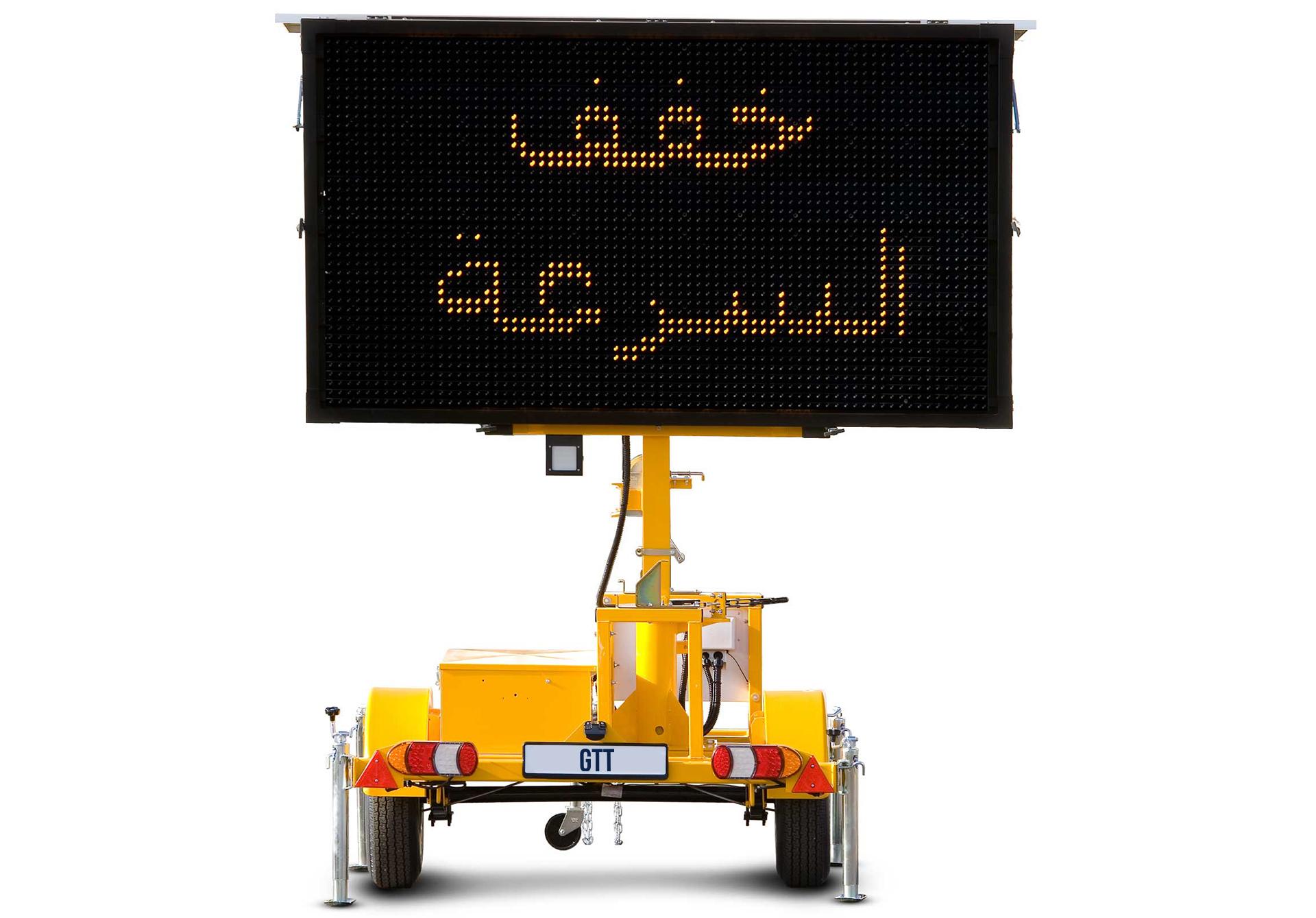 VMS Arabic LJ